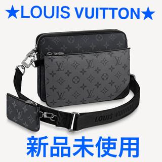 LOUIS VUITTON - ★LOUIS VUITTON★ トリオ・メッセンジャー