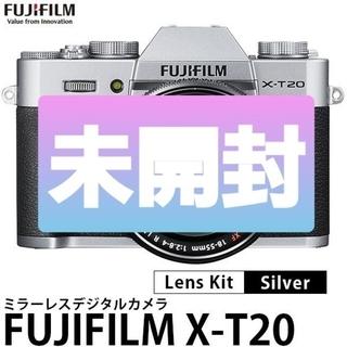 富士フイルム - フジフイルム FUJIFILM X-T20 レンズキット シルバー