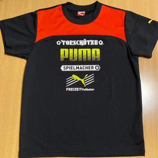 プーマ(PUMA)のプーマ 150 半袖Tシャツ(Tシャツ/カットソー)