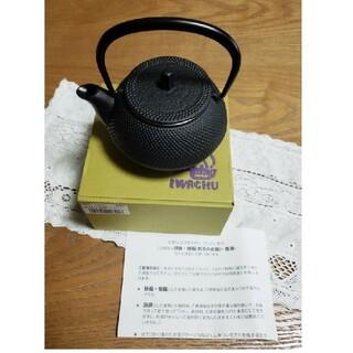 南部鉄器 IWACHI 岩鋳 急須 新品(調理道具/製菓道具)