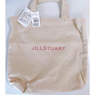 ジルスチュアート(JILLSTUART)の新品・未使用・タグ付き JILLSTUART トートバッグ(トートバッグ)