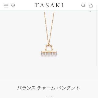 TASAKI - TASAKI バランス ネックレス