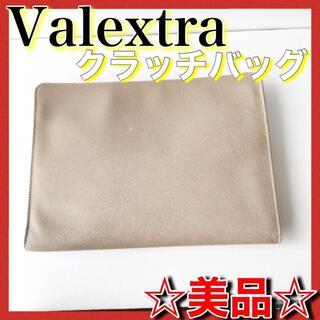 ヴァレクストラ(Valextra)の☆美品☆Valextra ヴァレクストラ クラッチバッグ(ビジネスバッグ)