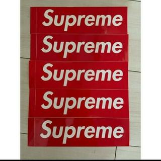 Supreme - Supreme ステッカー10枚&シャボン玉2本セット!!値下げあり!