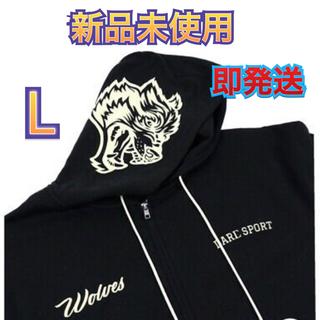 inner Wolf Zip Up Hoodie in Black