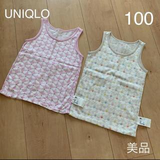 ユニクロ(UNIQLO)の【UNIQLO】100㎝メッシュインナー(下着)
