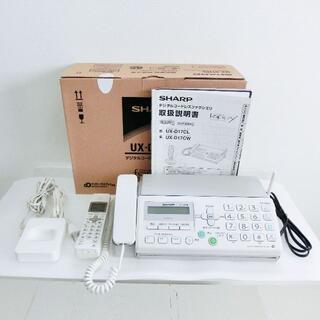 SHARP - UX-D17CL シャープ ファクシミリ FAX 電話機 子機付 美品