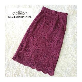 グレースコンチネンタル(GRACE CONTINENTAL)のGRACE CONTINENTAL*レースタイトスカート(ひざ丈スカート)