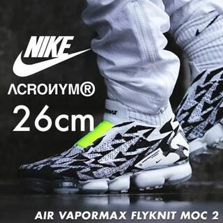ナイキ(NIKE)の美品レア NIKE AIR VAPORMAX MOC 2 アクロニウム 26cm(スニーカー)