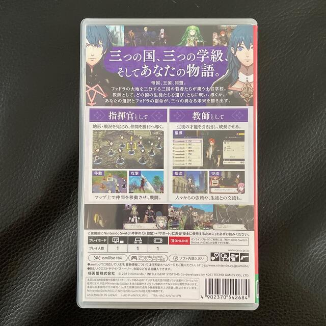 Nintendo Switch(ニンテンドースイッチ)のファイアーエムブレム 風花雪月 Switch エンタメ/ホビーのゲームソフト/ゲーム機本体(家庭用ゲームソフト)の商品写真