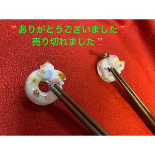 ❣️可愛い 猫ちゃん 箸置き❣️2個❣️お試し価格❣️