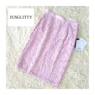 ジャスグリッティー(JUSGLITTY)の〘新品タグ付き〙JUSGLITTY*ケミカルレースタイトスカート(ひざ丈スカート)