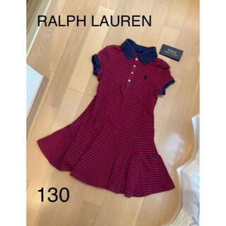 ラルフローレン(Ralph Lauren)のラルフローレン ワンピース 130(ワンピース)