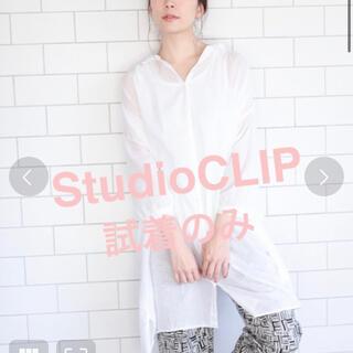 STUDIO CLIP - ボイル製品染めシャツワンピース コットン スタディオクリップ L ホワイト