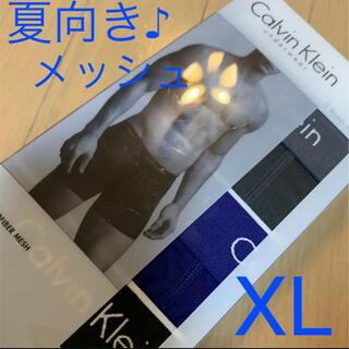 カルバンクライン(Calvin Klein)のカルバンクライン ボクサーパンツ XL(ボクサーパンツ)