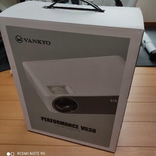 vankyo v630 プロジェクター 100インチスクリーン付き(プロジェクター)