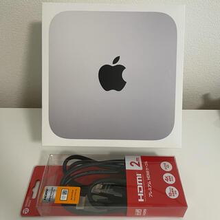 Mac (Apple) - M1 Mac mini 8GB RAM 256GB