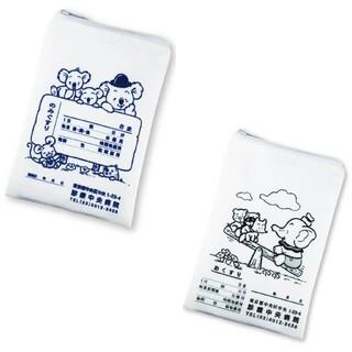 エポック(EPOCH)のAm様専用🖤EPOCH おくすり袋ポーチ2《2種類セット》(ポーチ)