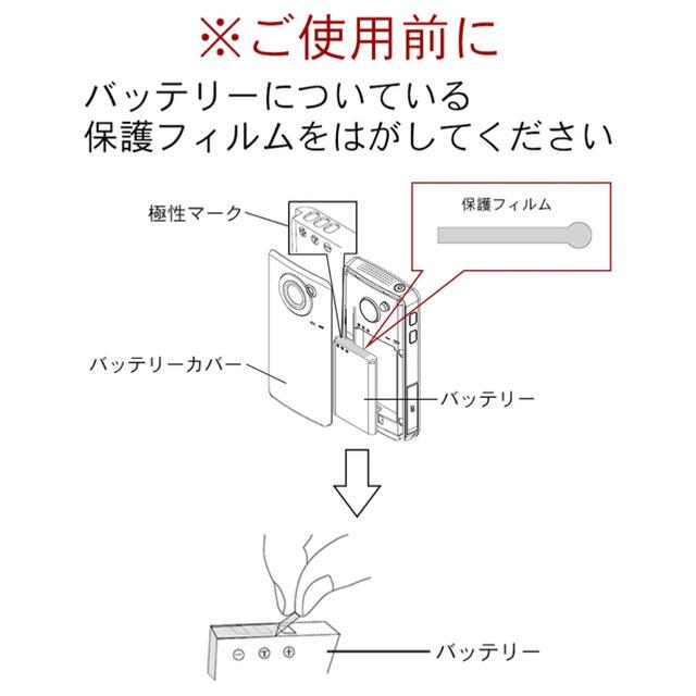 東芝(トウシバ)の東芝TOSHIBAビデオカメラ Camileo Air10 SDカード付き 新品 スマホ/家電/カメラのカメラ(コンパクトデジタルカメラ)の商品写真