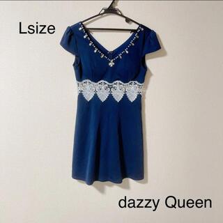 デイジーストア(dazzy store)の531 dazzy Queen / ドレス(ミニドレス)