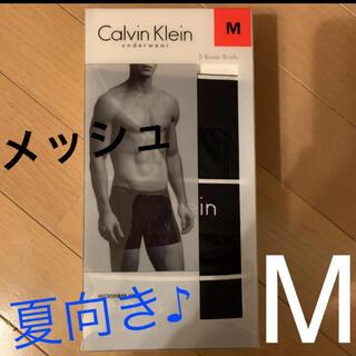 カルバンクライン(Calvin Klein)のカルバンクライン ボクサーパンツ M(ボクサーパンツ)