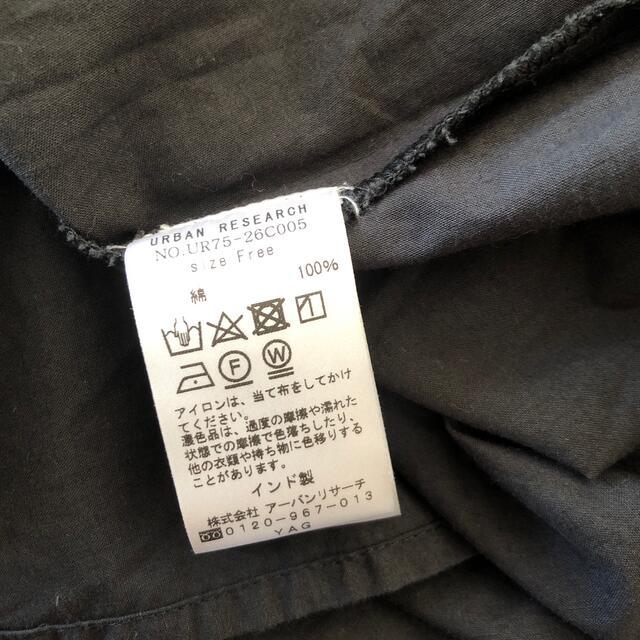 DOORS / URBAN RESEARCH(ドアーズ)のアーバンリサーチ☆ワンピース レディースのワンピース(ひざ丈ワンピース)の商品写真