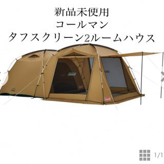Coleman - 新品・未使用コールマン タフスクリーン2ルームハウス モデル2000031571