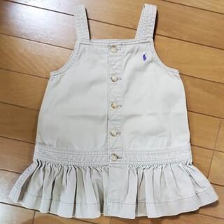 ラルフローレン(Ralph Lauren)のRALPH LAUREN ジャンパースカート 90(スカート)