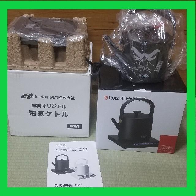 karekukku様専用 スマホ/家電/カメラの生活家電(電気ケトル)の商品写真