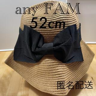 エニィファム(anyFAM)のanyFAM キッズ 麦わら帽子 52cm バックリボン 折りたたみ(帽子)