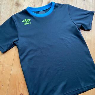 UMBRO - アンブロ umbro Tシャツ 140 ☆