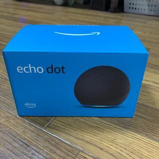 エコー(ECHO)の新品未開封☆Echo Dot (エコードット) 第4世代  (スピーカー)