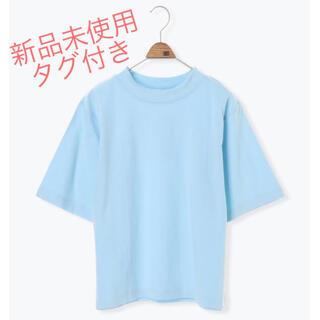 サマンサモスモス(SM2)のサマンサモスモスブルー Tシャツ (Tシャツ(半袖/袖なし))
