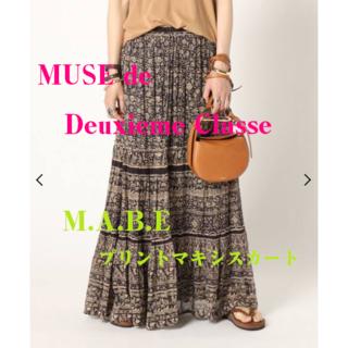 ドゥーズィエムクラス(DEUXIEME CLASSE)のMUSE de Deuxieme Classe♡M.A.B.EプリントマキシSK(ロングスカート)