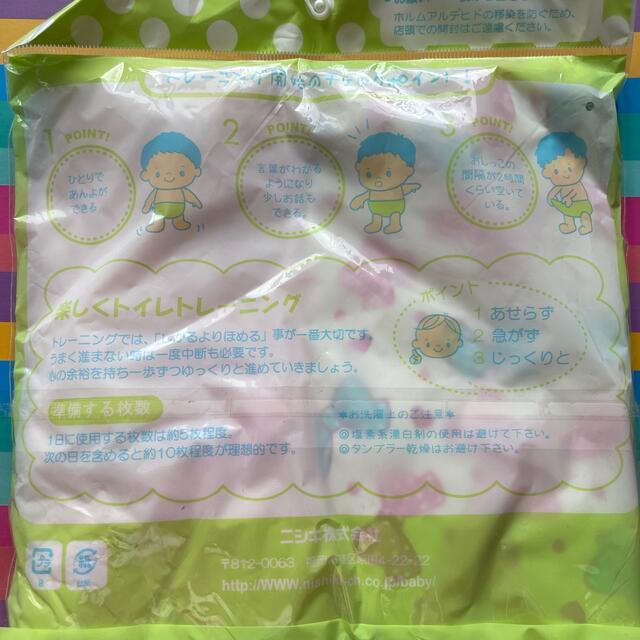西松屋(ニシマツヤ)の【2枚入り】100cm トレーニングパンツ 3層タイプ キッズ/ベビー/マタニティのおむつ/トイレ用品(トレーニングパンツ)の商品写真