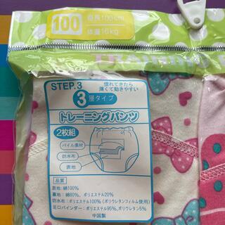 ニシマツヤ(西松屋)の【2枚入り】100cm トレーニングパンツ 3層タイプ(トレーニングパンツ)
