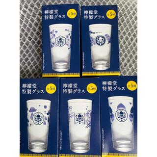 コカ・コーラ - 檸檬堂グラス5種セット 非売品