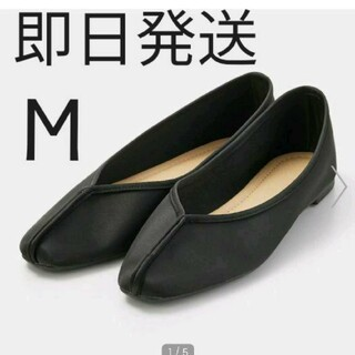 GU - 新品タグ付き GU チャイナフラットシューズ BLACK ブラック 黒
