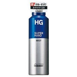 エフティ資生堂 HG スーパーハードミスト 150g(ヘアウォーター/ヘアミスト)