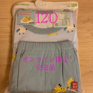 ユニクロ(UNIQLO)のユニクロ UNIQLOパジャマ(半袖) ポケモン ピカチュウ 120㌢  ブルー(パジャマ)