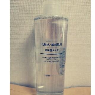 ムジルシリョウヒン(MUJI (無印良品))の化粧水・敏感肌用・高保湿タイプ(大容量)400ml(化粧水/ローション)
