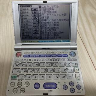 シャープ(SHARP)のSHARP 電子辞書 Papyrus PW-A8400(電子ブックリーダー)