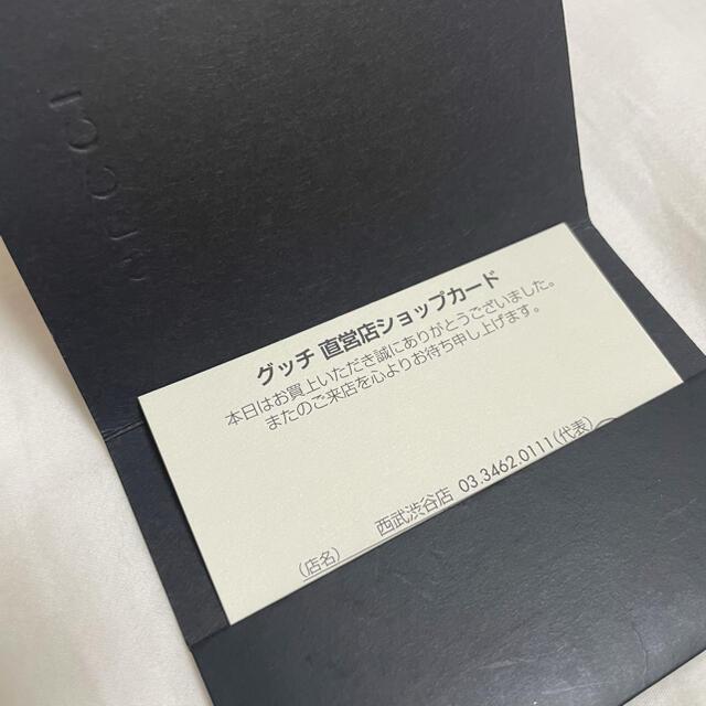 Gucci(グッチ)の【正規品】GUCCI グッチ ダブルGバックル レザーベルト メンズのファッション小物(ベルト)の商品写真