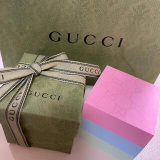 グッチ(Gucci)のGUCCI 付箋 非売品 メモ(ノート/メモ帳/ふせん)