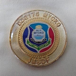 護衛艦みょうこう チャレンジコイン メダル 自衛隊 イージス艦 ミリタリー(その他)