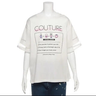 メゾピアノジュニア(mezzo piano junior)のメゾピアノ新品タグ付き袖チュールTシャツ140cm(Tシャツ/カットソー)