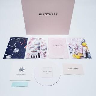 ジルスチュアート(JILLSTUART)のJILLSTUART ジルスチュアート 乳液 カタログ ショップ袋 ショッパー(ショップ袋)