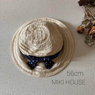 mikihouse - *̩̩̥୨୧˖売り切れです