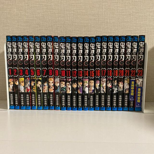 鬼滅の刃 全巻セット エンタメ/ホビーの漫画(全巻セット)の商品写真