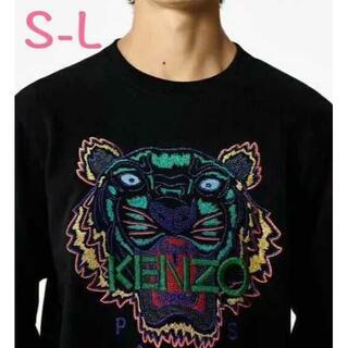 KENZO ケンゾー スウェット/トレーナー S(スウェット)